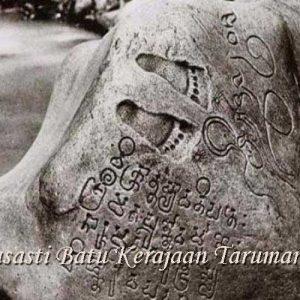 Prasasti Batu dari Kerajaan Tarumanegara